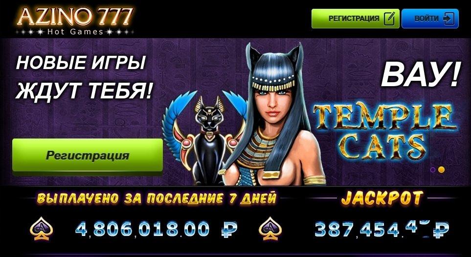 azino777 koi princess